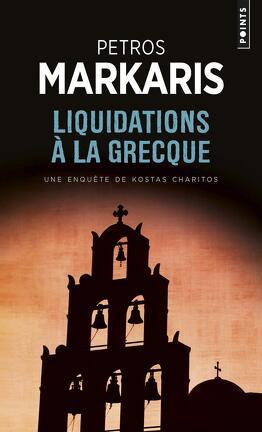 Couverture du livre : Liquidation à la grecque