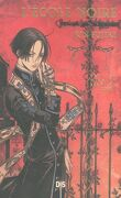 Vatican Miracle Examiner, Tome 1 : L'École noire