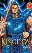 Kingdom, Tome 7