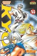 Samurai deeper Kyo, tome 14