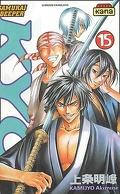 Samurai deeper Kyo, tome 15