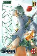 Samurai deeper Kyo, tome 33