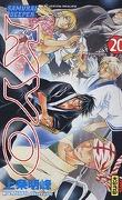 Samurai deeper Kyo, tome 20