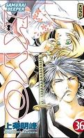 Samurai deeper Kyo, tome 36