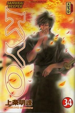 Couverture du livre : Samurai deeper Kyo, tome 34