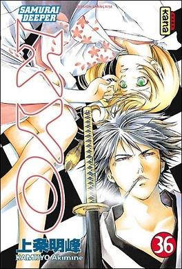 Couverture du livre : Samurai deeper Kyo, tome 36