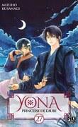 Yona, princesse de l'aube, Tome 27