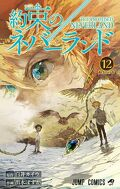 The Promised Neverland, Tome 12