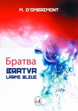 Couverture du livre : Bratva - larme bleue
