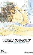 Souci d'amour, the love of calendula
