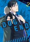 Dog End, Tome 2