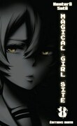 Magical Girl Site, Tome 8