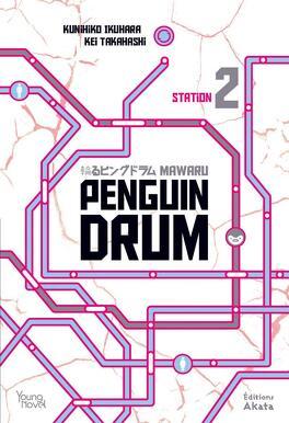 """Résultat de recherche d'images pour """"Mawaru Penguindrum 2 couverture light novel"""""""