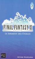 Final Fantasy XI on Line, Tome 2 : Le Serment des étoiles