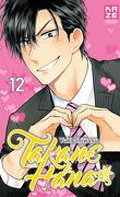 Takane & Hana, Tome 12