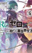 Re:Zero - Re:vivre dans un autre monde à partir de zéro, Tome 16