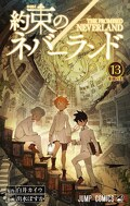The Promised Neverland, Tome 13