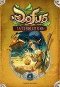 Dofus, Tome 4 : La Tour d'ocre