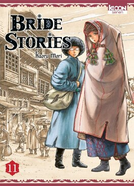 Couverture du livre : Bride Stories, Tome 11