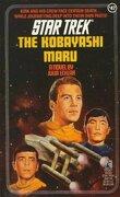 Star Trek : The Kobayashi Maru