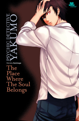 Couverture du livre : Psychic Detective Yakumo - Roman - Tome 4 : Feelings To Protect