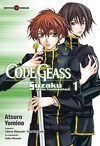 Code Geass - Suzaku of the Counterattack 1