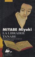 La librairie Tanabe