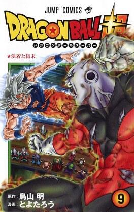 Couverture du livre : Dragon Ball Super, Tome 9