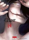 Kasane, Tome 14