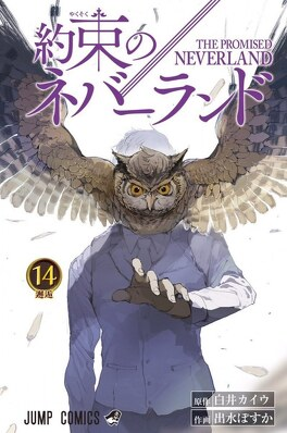 Couverture du livre : The Promised Neverland, Tome 14