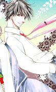 Kataomoi Shoten, tome 3