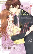 Coffee & Vanilla, Tome 12.5
