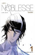 Noblesse, Tome 1