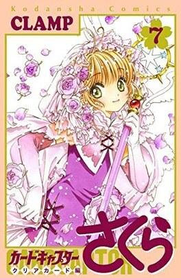 Couverture du livre : Card Captor Sakura - Clear Card Arc, Tome 7