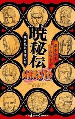 Couverture du livre : Le roman des Akatsuki