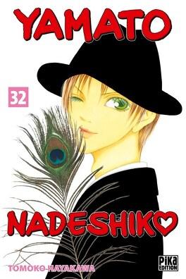 Couverture du livre : Yamato Nadeshiko, tome 32