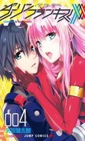 DARLING in the FRANXX, Tome 4