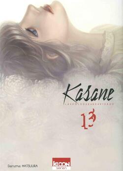 Couverture de Kasane, Tome 13