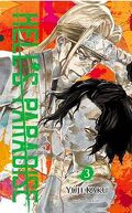 Hell's Paradise, Tome 3