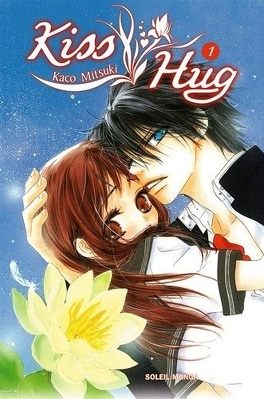 Couverture du livre : Kiss Hug, tome 1