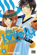 My lovely hockey club, tome 2