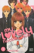 My lovely hockey club, tome 1