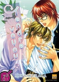 Tendre voyou ,tome 5