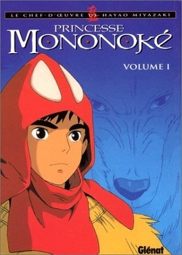 Couverture du livre : Princesse Mononoké, Tome 1