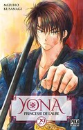 Yona, princesse de l'aube, Tome 29