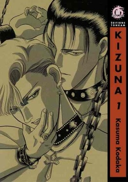 Couverture du livre : Kizuna, Tome 1