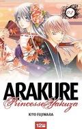 Arakure, tome 2 : Princesse Yakuza