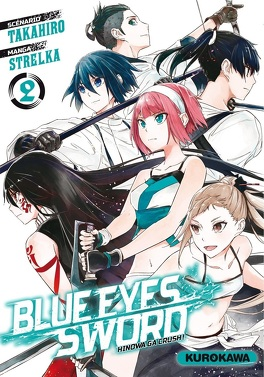 Couverture du livre : Blue Eyes Sword, Tome 2