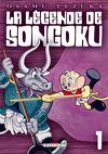 La légende de Songoku, Tome 1