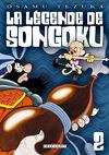 La légende de Songoku, Tome 2